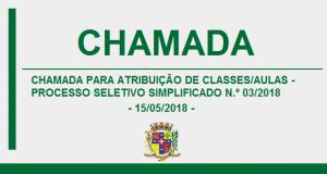 CHAMADA PARA ATRIBUIÇÃO DE CLASSES