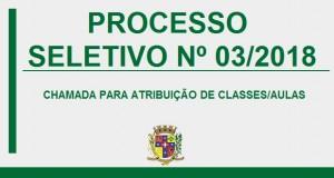 CHAMADA PARA ATRIBUIÇÃO DE CLASSES/AULAS