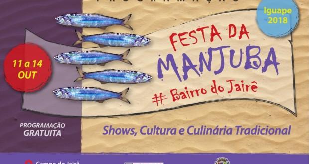 FESTA DA MANJUBA 2018 NO JAIRÊ
