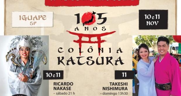 105 ANOS COLÔNIA KATSURA