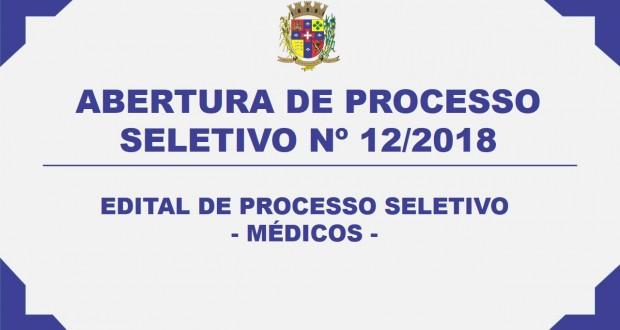 EDITAL DE PROCESSO SELETIVO Nº.12/2018
