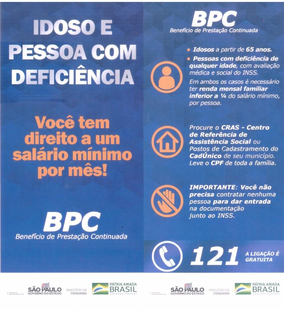 ibc 001
